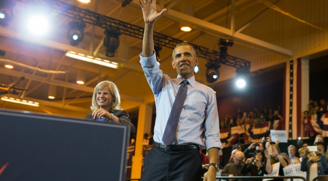 President Rallies Black Voters In Wisconsin